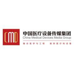 中国医疗设备传媒集团