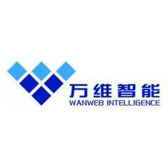 万维智能科技有限公司