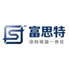 富思特新材料科技發展股份有限公司