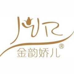 上海熙容妇婴用品有限公司