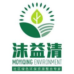 广东沫益清环保科技有限公司