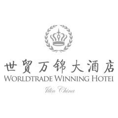 吉林市世贸广场建设有限公司世贸万锦大酒店