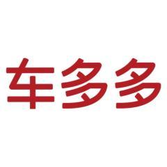北京好车多多科技有限公司