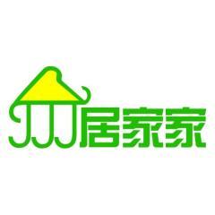 上海怡沐家居用品有限公司