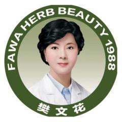 广州樊文花化妆品有限公司