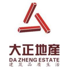 河南大正房地产开发公司