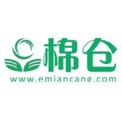 中储棉花网络(北京)股份有限公司