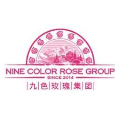 云南九色玫瑰旅游开发有限公司