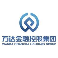 万达金融控股(上海)有限公司