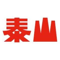 泰山企业(漳州)食品