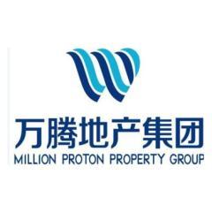 河北万腾房地产开发集团有限公司