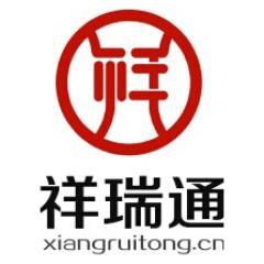 北京祥瑞通典当有限公司