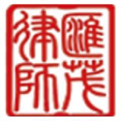 上海律筹企业管理有限公司