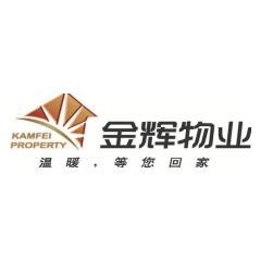 北京金辉锦江物业服务有限公司