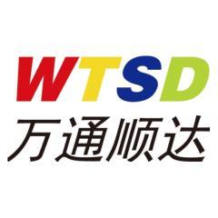 深圳市万通顺达科技股份有限公司
