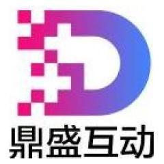 广州鼎盛互动网络科技有限公司