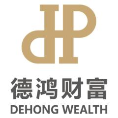 德鸿财富投资管理有限公司