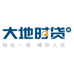 中国大地财产保险股份有限公司个人贷款保证保险事业部