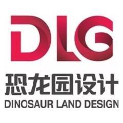 常州恐龙园文化旅游规划设计有限公司
