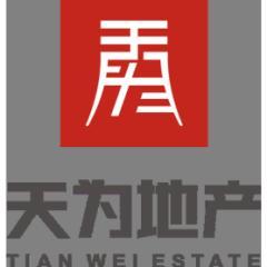 珠海市天为房地产顾问有限公司