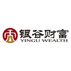 银谷财富(北京)投资管理有限公司烟台第二分公司