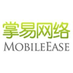 上海掌易网络科技有限公司