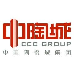 佛山中国陶瓷城集团有限公司