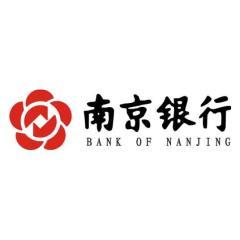 南京银行股份