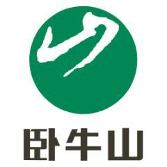 东方雨虹集团—江苏卧牛山保温防水技术有限公司