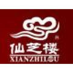 福建仙芝楼生物科技有限公司