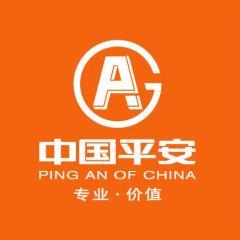 中国平安人寿保险股份有限公司上海分公司