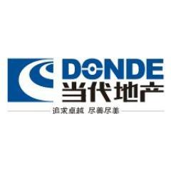 武汉当代地产开发有限公司