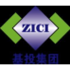 浙江省基础建设投资集团