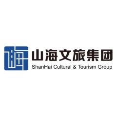 北京山海文旅集团有限公司