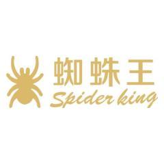 蜘蛛王集团温州品牌管理有限公司