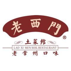 常州蓝天老西门餐饮管理有限公司