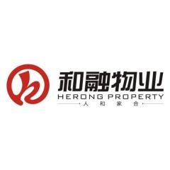 广州和融物业管理有限公司