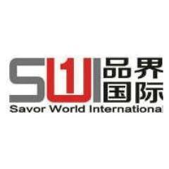 珠海品界国际文化产业发展有限公司