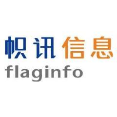 上海帜讯信息技术股份有限公司