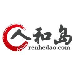 北京人和岛咨询服务有限公司