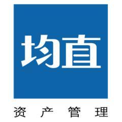 上海均直资产管理