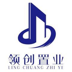 河南领创置业有限公司