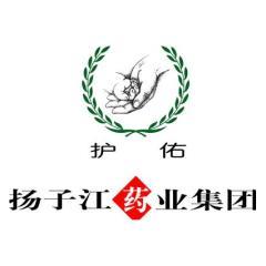 揚子江藥業集團海岸藥業有限公司