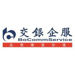 交银企服张江高科技园区分公司