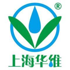 华维节水科技集团股份有限公司