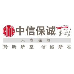 中信保诚人寿保险必发888官网登录上海分公司