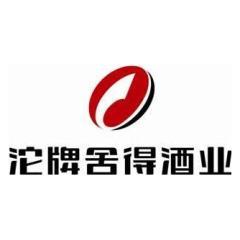 四川沱牌舍得营销有限公司