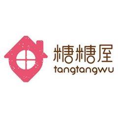 南京糖糖屋电子商务公司