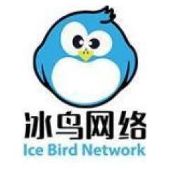 广州冰鸟网络科技有限公司