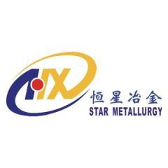 河南恒星冶金材料有限公司